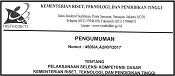 Jadwal Pelaksanaan Seleksi Kompetensi Dasar SKD Kemenristekdikti 2017