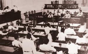 Pengesahan UUD Negara Republik Indonesia Tahun 1945