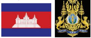 Letak Astronomis Kamboja